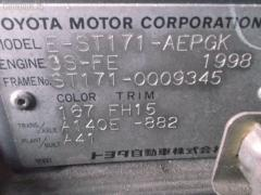Консоль спидометра Toyota Corona ST171 Фото 6