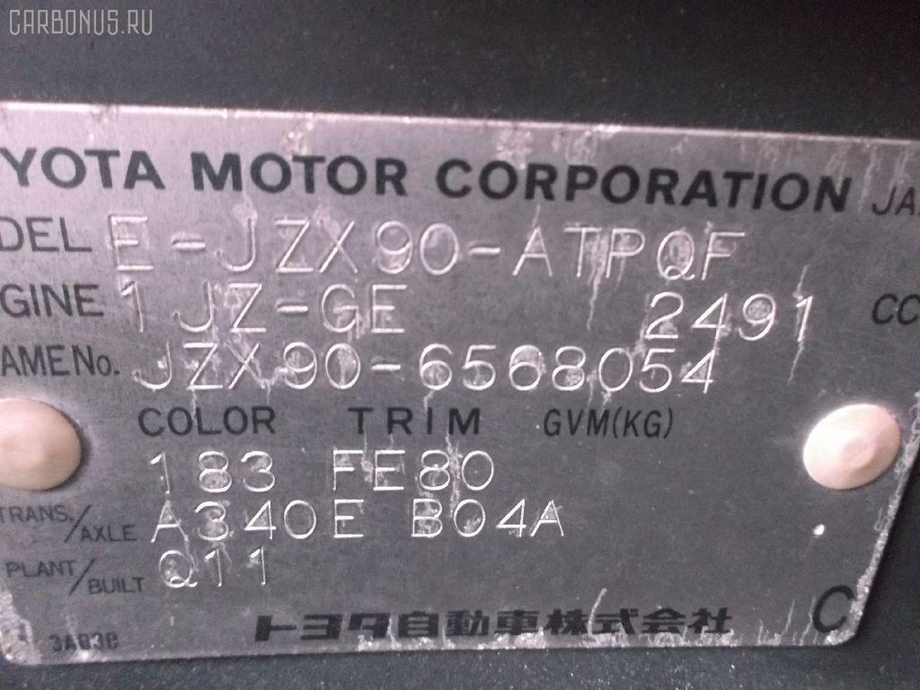 Стоп-планка TOYOTA MARK II JZX90 Фото 8
