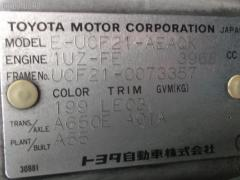 Переключатель поворотов Toyota Celsior UCF21 Фото 7