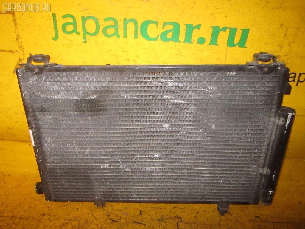 Радиатор кондиционера TOYOTA FUNCARGO NCP25 1NZ-FE. Фото 4