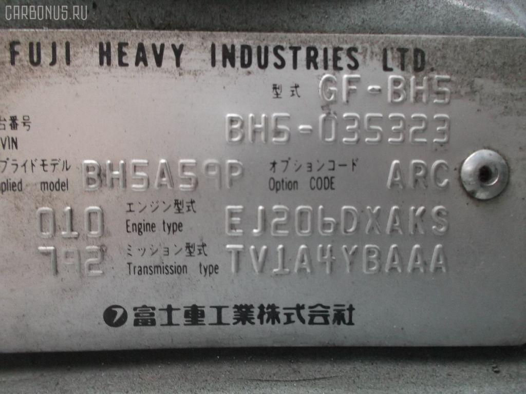 Крепление редуктора SUBARU LEGACY WAGON BH5 EJ20TT Фото 6