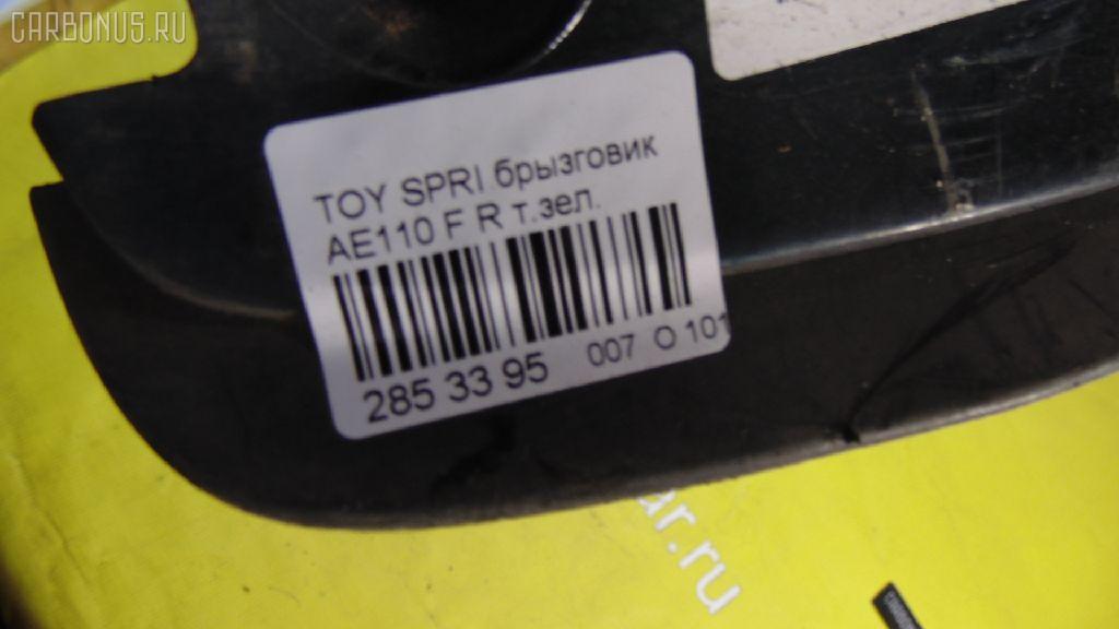 Брызговик TOYOTA SPRINTER AE110 Фото 1