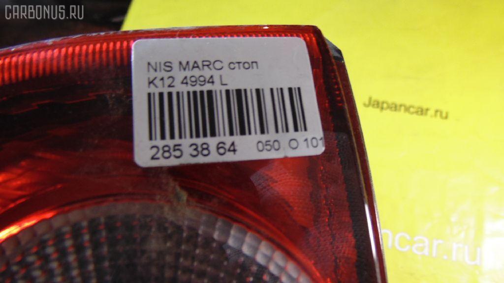 Стоп NISSAN MARCH K12 Фото 3