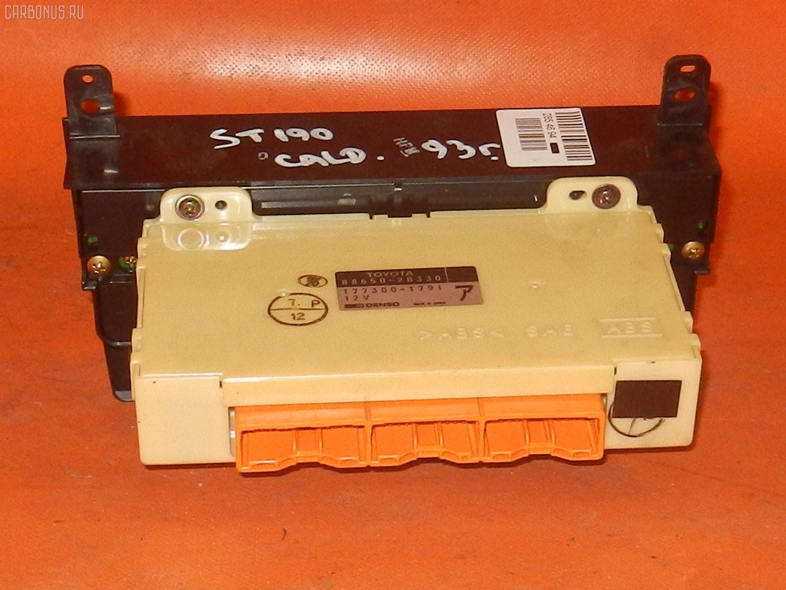 Блок управления климатконтроля TOYOTA CALDINA ST190G 4S-FE. Фото 4