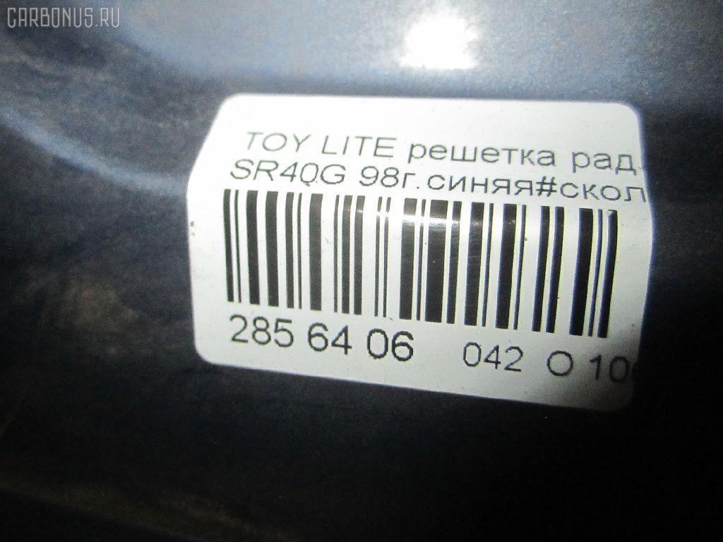 Решетка радиатора TOYOTA LITE ACE NOAH SR40G Фото 3