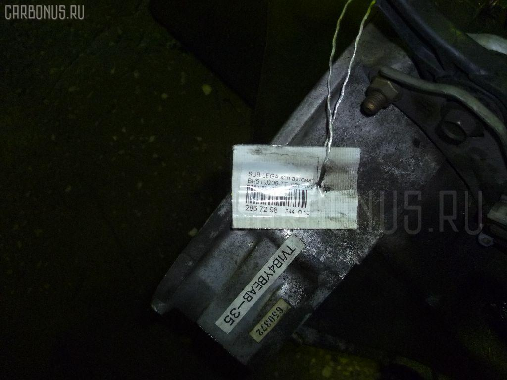 КПП автоматическая SUBARU LEGACY WAGON BH5 EJ206-TT Фото 6