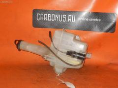 Бачок омывателя Toyota Carina AT175 Фото 2