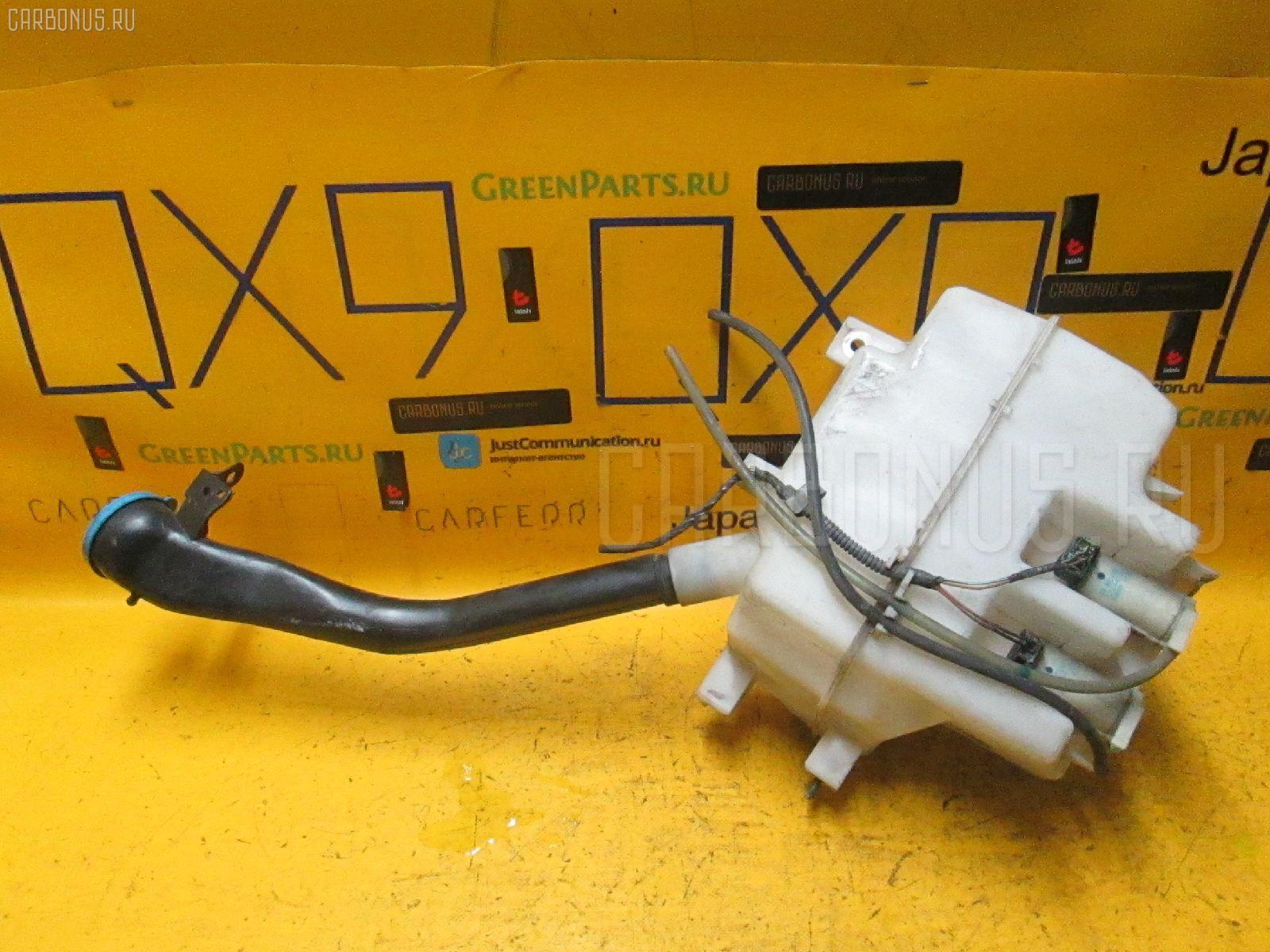 Бачок омывателя NISSAN STAGEA M35. Фото 8