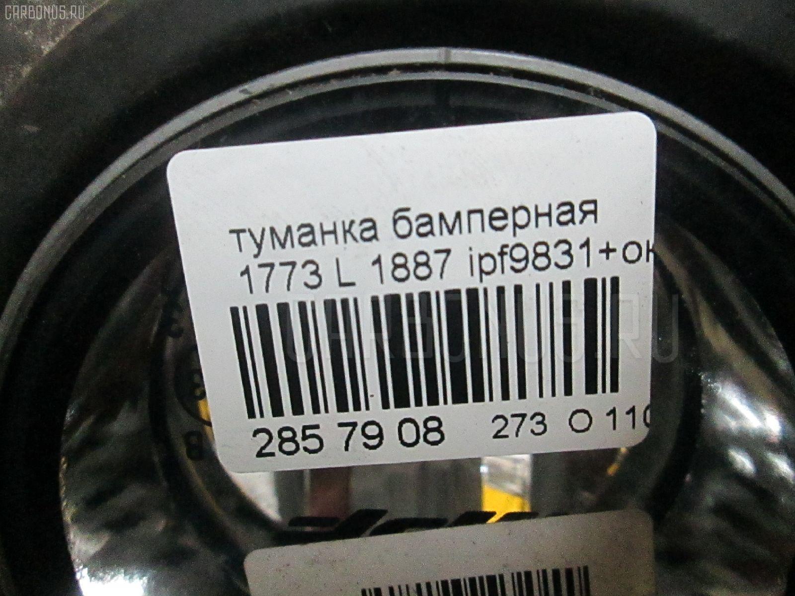 Туманка бамперная SUZUKI EVERY DA64W Фото 3