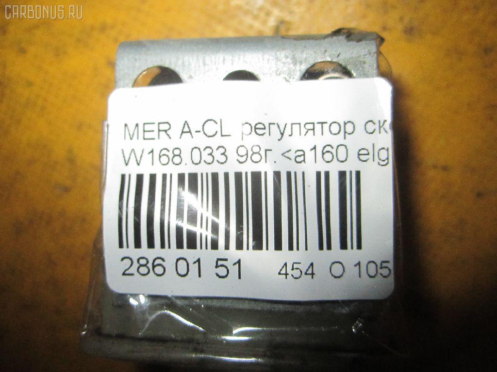 Регулятор скорости мотора отопителя MERCEDES-BENZ A-CLASS W168.033 Фото 10
