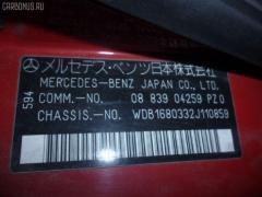 Патрубок радиатора ДВС MERCEDES-BENZ A-CLASS W168.033 166.960 Фото 8