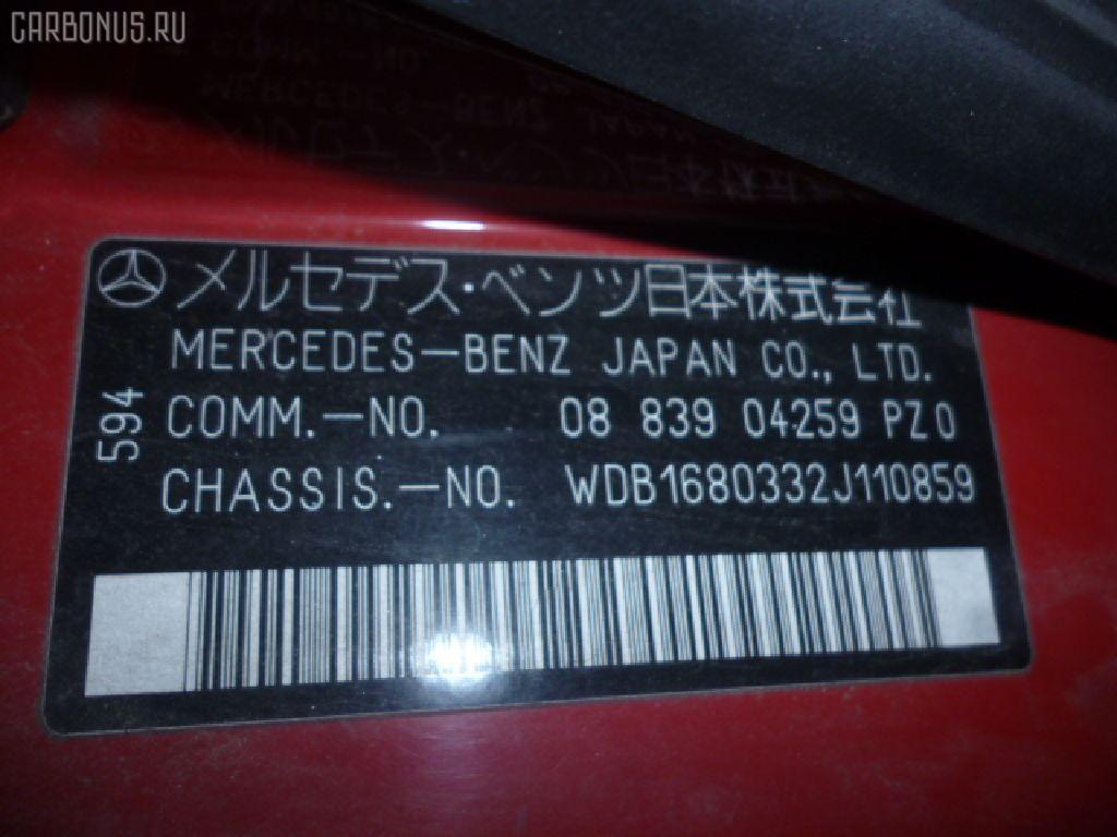 Патрубок радиатора печки MERCEDES-BENZ A-CLASS W168.033 166.960 Фото 8