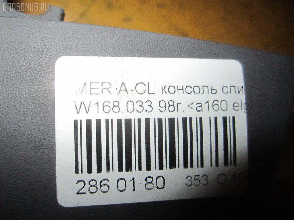 Консоль спидометра MERCEDES-BENZ A-CLASS W168.033 Фото 11
