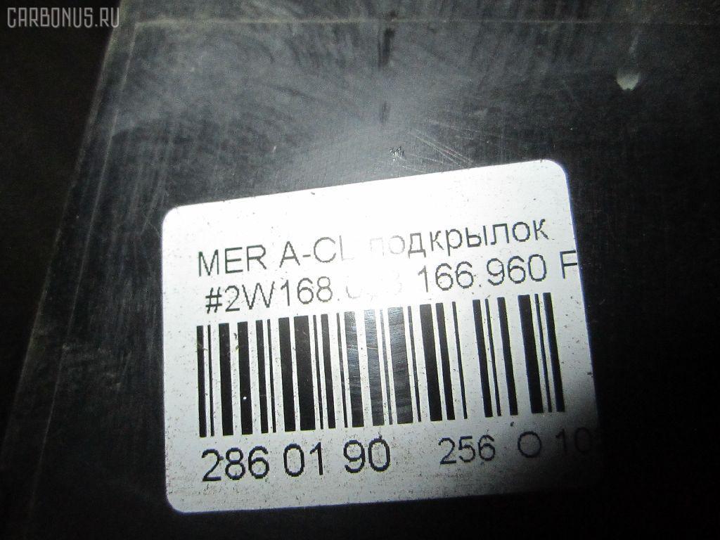 Подкрылок MERCEDES-BENZ A-CLASS W168.033 166.960 Фото 10