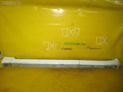 Порог кузова пластиковый ( обвес ) Toyota Crown GRS180 Фото 3