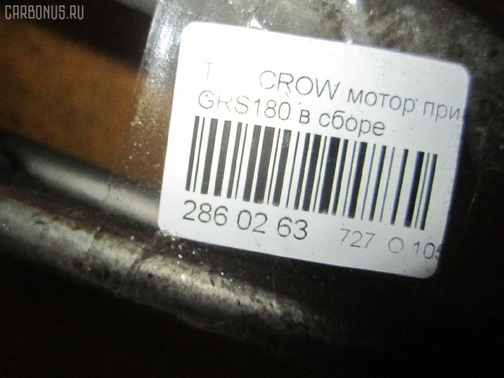 Мотор привода дворников TOYOTA CROWN GRS180 Фото 8