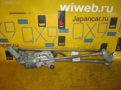 Мотор привода дворников TOYOTA CROWN GRS180 Фото 2