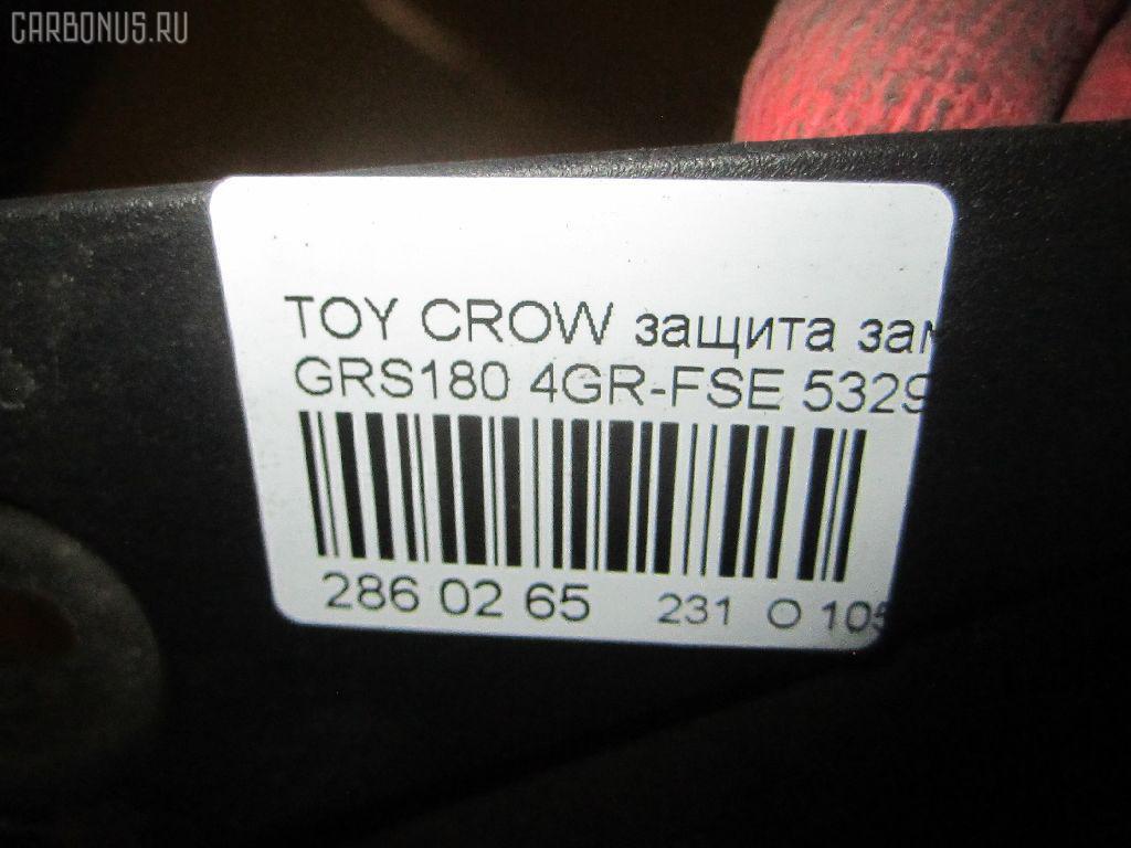 Защита замка капота TOYOTA CROWN GRS180 4GR-FSE Фото 7