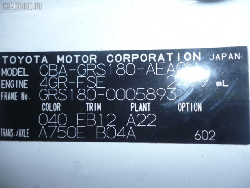 Патрубок радиатора ДВС TOYOTA CROWN GRS180 4GR-FSE Фото 6