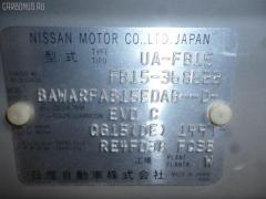 Крепление капота Nissan Sunny FB15 Фото 3