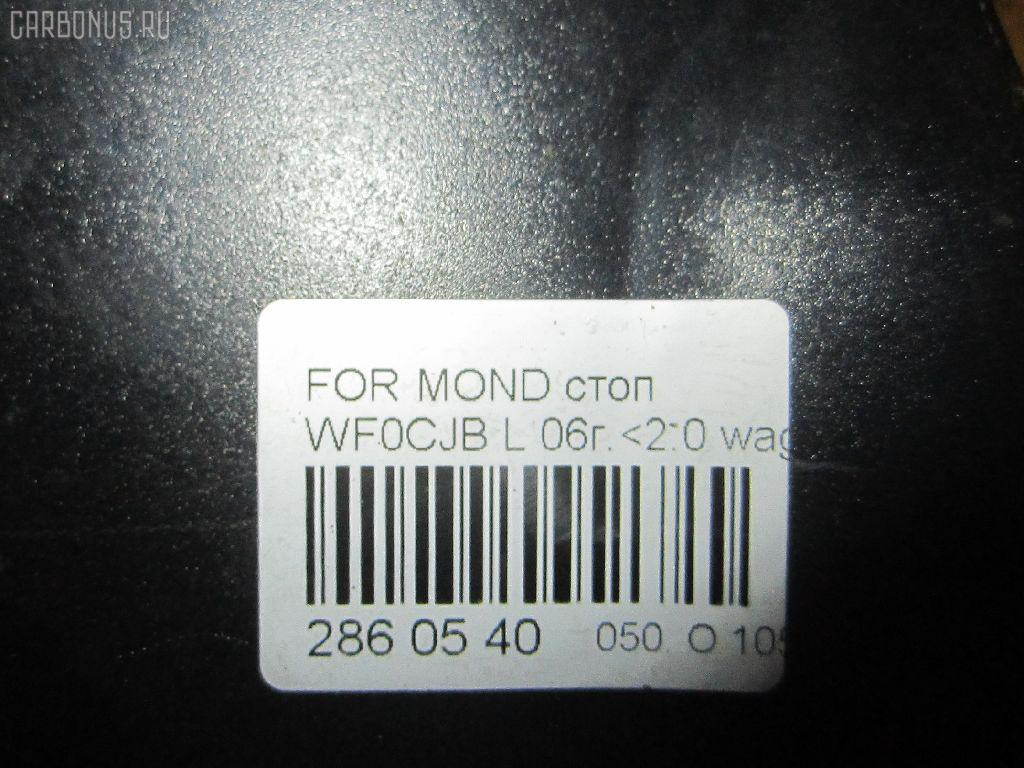 Стоп FORD MONDEO III WF0CJB Фото 10