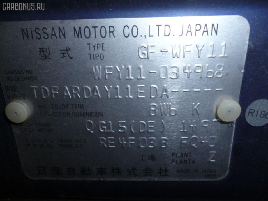 Тросик газа NISSAN WINGROAD WFY11 Фото 2