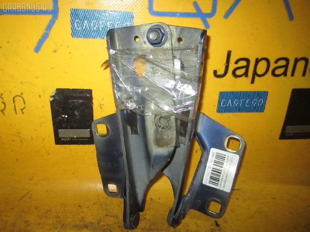 Крепление капота Nissan Wingroad WFY11 Фото 1