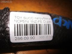 Патрубок радиатора ДВС Toyota Succeed NCP51V 1NZ-FE Фото 7