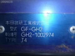 Балка под ДВС Honda Hr-v GH2 D16A Фото 2