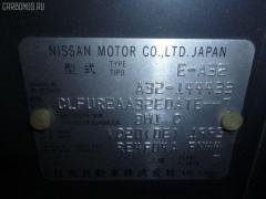 Патрубок радиатора печки NISSAN CEFIRO A32 VQ20DE Фото 2
