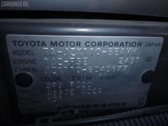 Крышка багажника Toyota Verossa JZX110 Фото 7