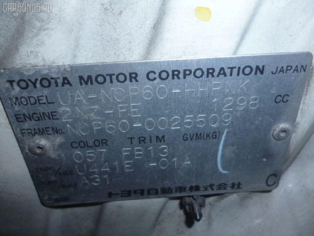 Регулятор скорости мотора отопителя TOYOTA IST NCP60 2NZ-FE Фото 3