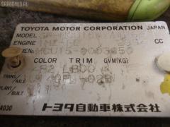 Решетка под лобовое стекло Toyota Harrier MCU15W Фото 8