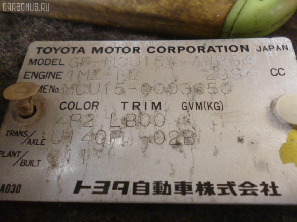 Патрубок радиатора ДВС TOYOTA HARRIER MCU15W 1MZ-FE Фото 7