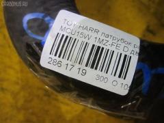 Патрубок радиатора ДВС Toyota Harrier MCU15W 1MZ-FE Фото 8