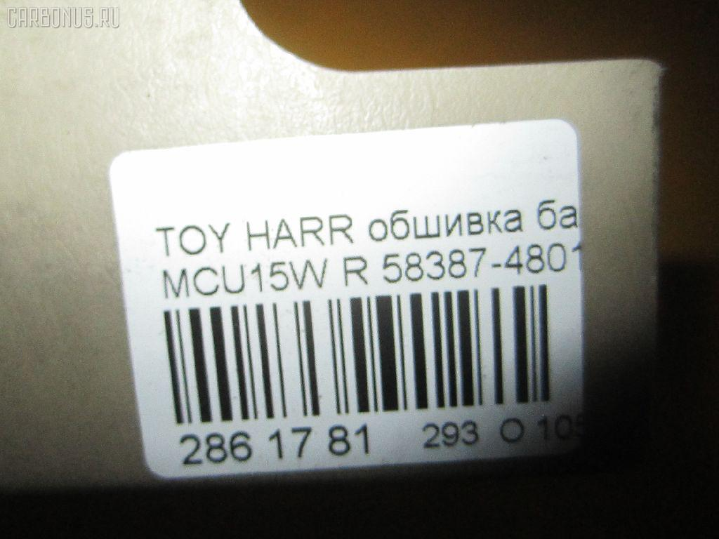 Обшивка багажника TOYOTA HARRIER MCU15W Фото 9