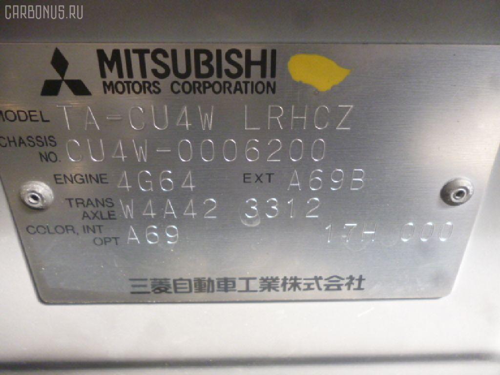Жесткость бампера MITSUBISHI AIRTREK CU4W Фото 2