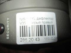 Дефлектор Nissan Skyline V35 Фото 8