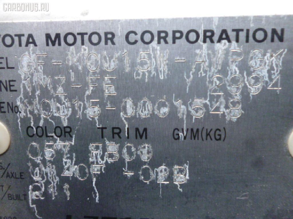Крепление редуктора TOYOTA HARRIER MCU15W 1MZ-FE Фото 3