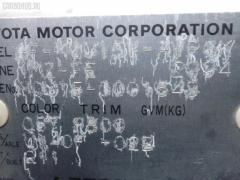 Решетка под лобовое стекло Toyota Harrier MCU15W Фото 3