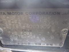 Крышка air bag Toyota Corona ST191 Фото 3