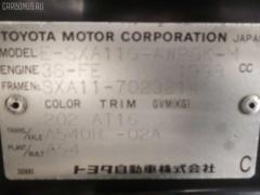 Накладка на крыло TOYOTA RAV4 SXA11G Фото 7