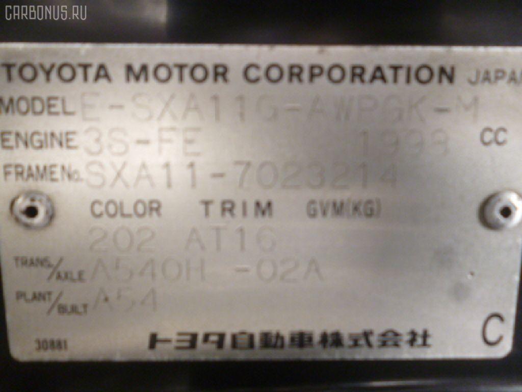 Крышка air bag TOYOTA RAV4 SXA11G Фото 7