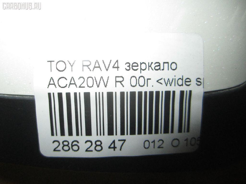 Зеркало двери боковой TOYOTA RAV4 ACA20W Фото 8
