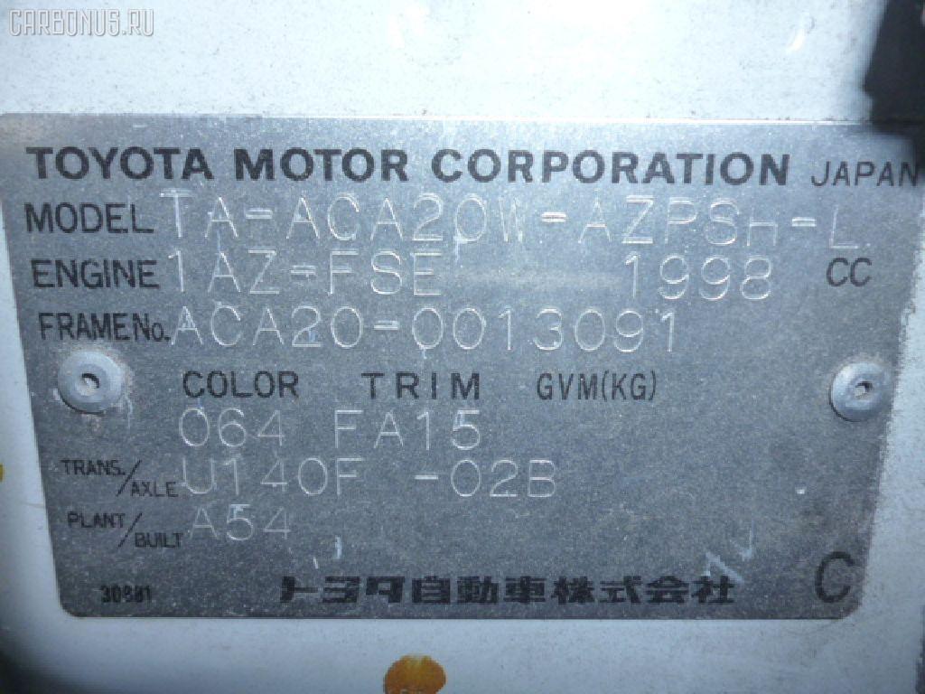 Крепление запасного колеса TOYOTA RAV4 ACA20W Фото 3