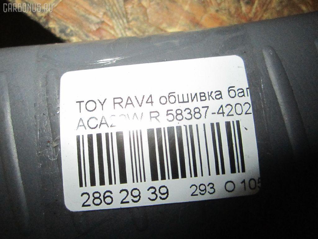 Обшивка багажника TOYOTA RAV4 ACA20W Фото 8