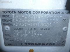 Обшивка багажника Toyota Rav4 ACA20W Фото 3