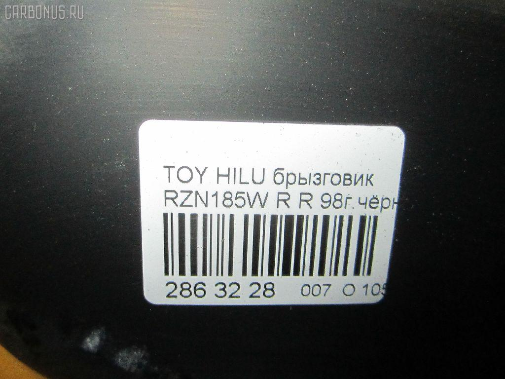 Брызговик TOYOTA HILUX SURF RZN185W Фото 8