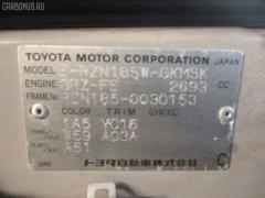 Брызговик Toyota Hilux surf RZN185W Фото 7