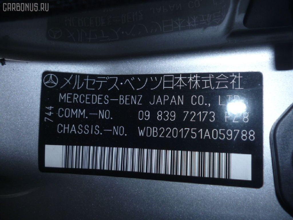 Воздухозаборник MERCEDES-BENZ S-CLASS W220.175 113.960 Фото 8
